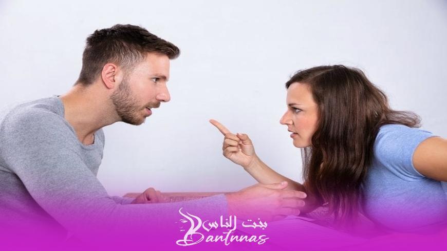 المشاكل الزوجية ضام